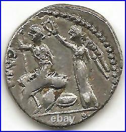Denier République De Famille Romaine Caecilius 125 A 120 A. C. @ Très Belle @