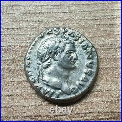 Denier Vespasien IVDAEA