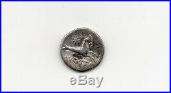 Monnaie Romaine AUGUSTE Rome Denier d'argent Augustus Capricorne et astre TB C18