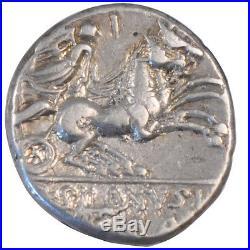 Monnaies antiques, Junia, Denier #64552
