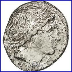 Monnaies antiques, Memmia, Denier, Rome, Babelon 1 #34600