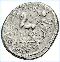 République Romaine Denier Aemilia 58 av. JC, Rome RCV#379 B#8