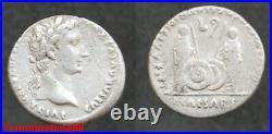 Romaine! Denier d'argent d' AUGUSTE revers CAIUS ET LUCIUS, en TTB+