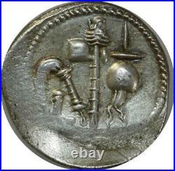 T7791 ulius Caesar 49-44 BC denarius Denier Elephant Campaign Italy Silver -MO